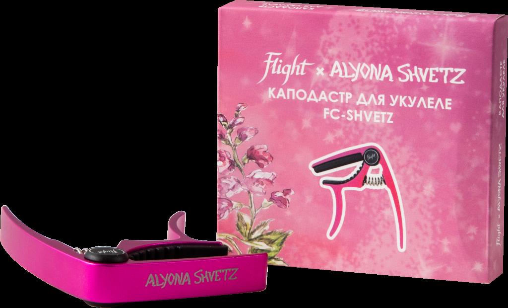 Alyona-Shvetz-capo-FC-Shvetz